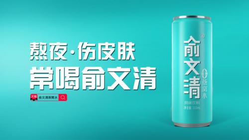 炎夏来临,这款饮料成为C位选择!
