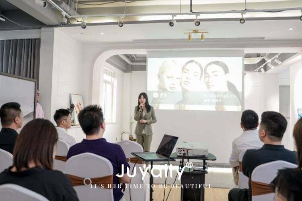 君妍-变美她时代!开启医美商业模式3.0时代