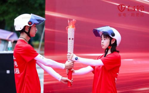 台铃红动中国万里挑战赛遵义站收官!致敬红色精神,献礼百年伟业