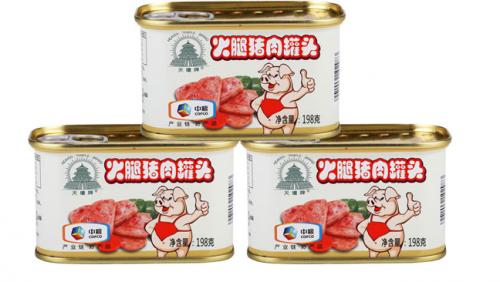 中粮天坛牌火腿猪肉罐头真的绝了!90%鲜猪肉含量!口口能吃到肉粒