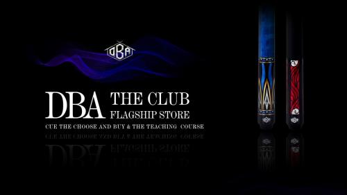 台球杆品牌什么牌子好,DBA台球杆让你的台坛生涯大放异彩!