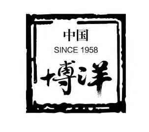 博洋七星 X 郭培   以中国博洋铸就国货辉煌