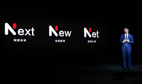 中国移动旗下NZONE S7 Pro 5G正式发布
