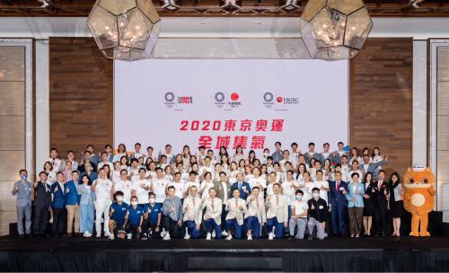 """富通保险成为香港开电视""""2020东京奥运""""保险赞助商"""
