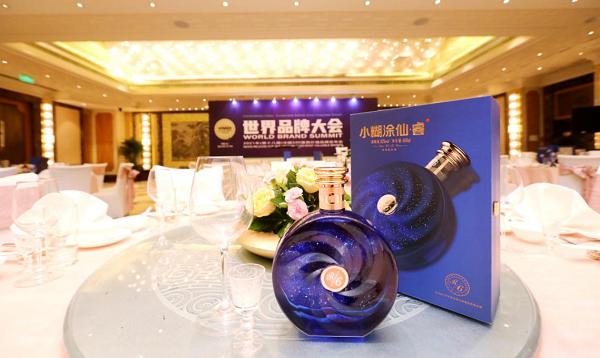 小糊涂仙新飞跃,荣获中国最具价值品牌500强