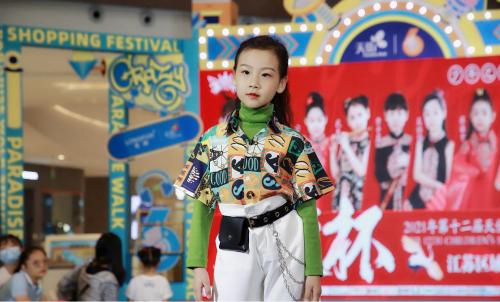 2021第十二届天使杯少儿模特大赛江苏区域复赛圆满结束
