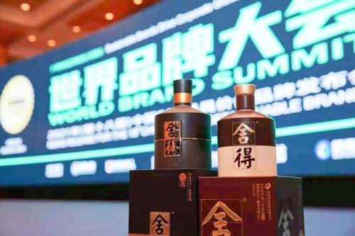 """连续18年登榜,舍得酒业""""身价""""破千亿"""