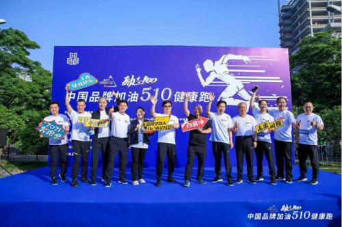 小仙炖亮相中国品牌建设日,助力民族品牌复兴