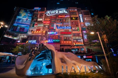 全球高端美妆零售品牌HAYDON黑洞:以创新推动美妆零售行业的新变革
