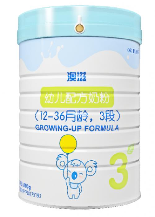 澳滋奶粉最新消息 澳滋婴幼儿奶粉纯净奶源好吸收