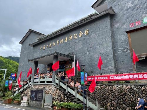 红色运动会走进革命老区在遂昌收官