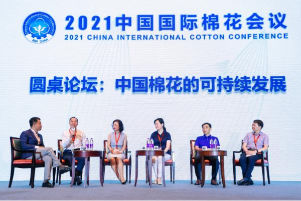 全棉时代建言献策,参与消费端棉花标准制定