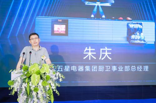"""""""中国新厨房计划""""开启2.0升级,老板油烟机引领行业进入""""双腔""""时代"""