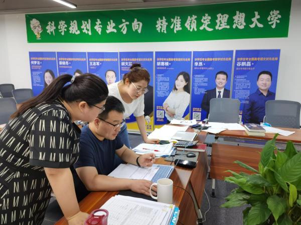诊学优考谷鹏磊老师问诊式指导高考志愿填报