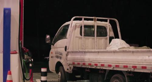 团油为奋斗的爱加油:24岁废品回收运输员求婚大作战