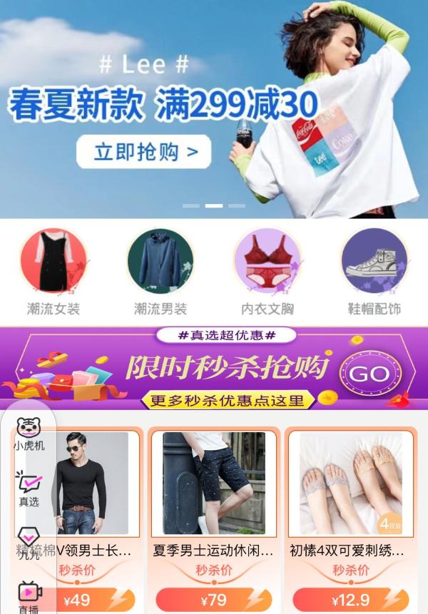 """优雅的夏季新款时尚女裙 国美618热情""""放价"""""""