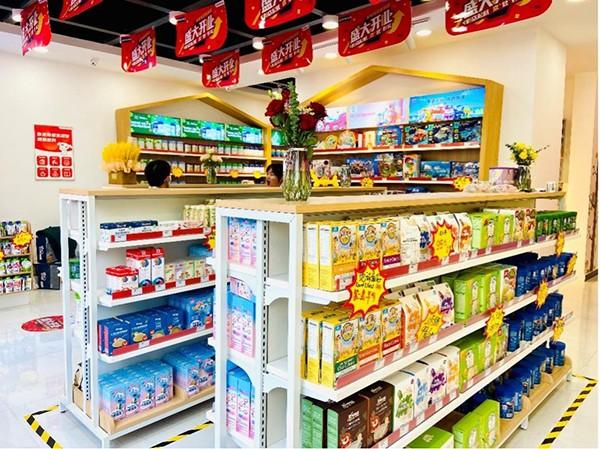 首个京东母婴生活馆样板店亮相郑州 为京东618再添一把火