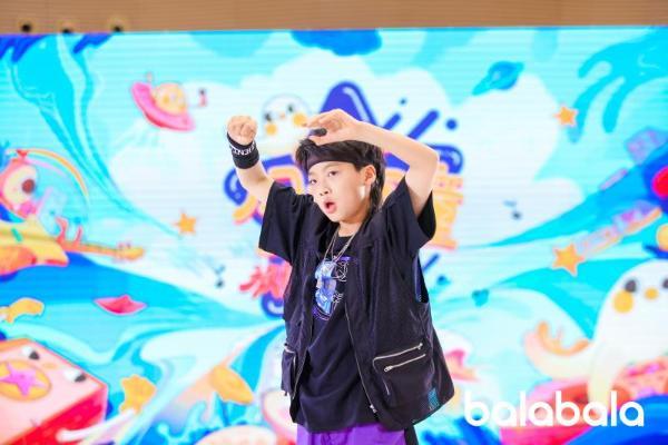 2021巴拉巴拉闪亮星童第五季启动仪式,活动主张:放胆梦想