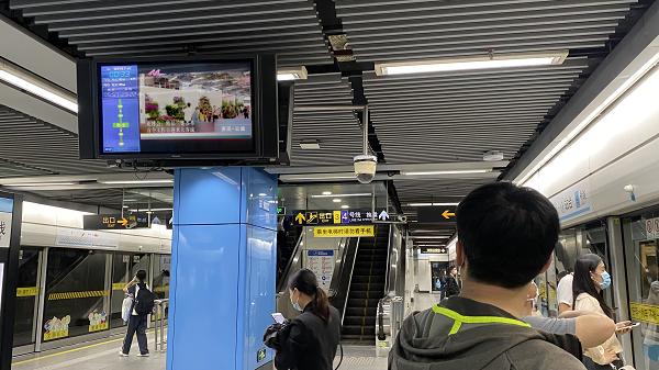 """东方明珠新媒体多渠道展现缤纷""""花博会"""""""