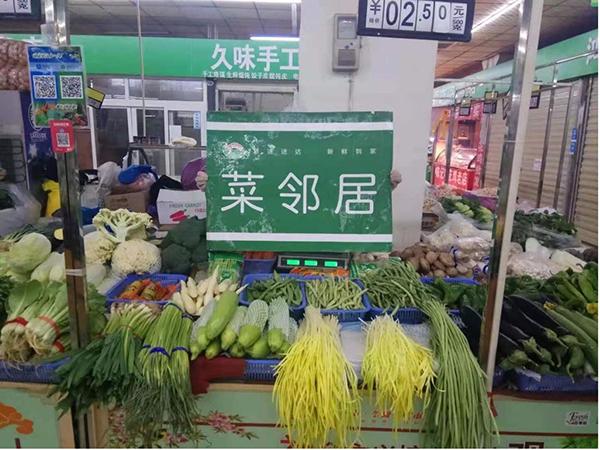打造综合化生鲜运营平台 天九共享助优菜优果创新崛起