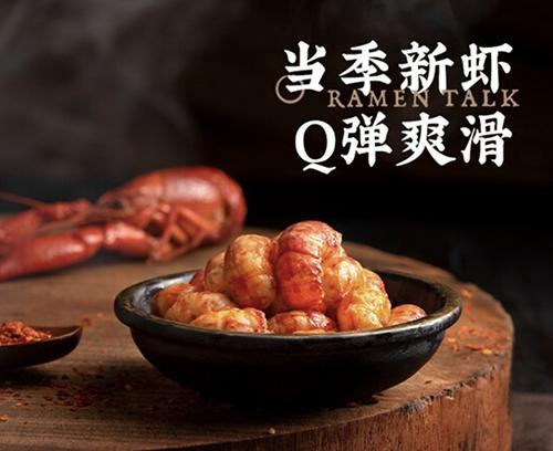 拉面说麻辣小龙虾拌面辣爽上新品啦!京东618让你变身生活美食家