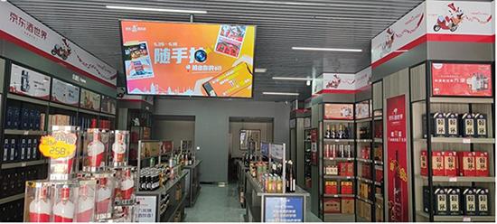 京东618线下到店人次超5亿,京东酒世界东莞厚街店订单爆涨