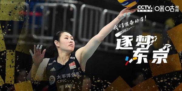 """倒计时30天,东京奥运会""""第二主场""""就在中国移动咪咕"""