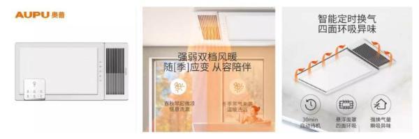 618京东居家C2M反向定制来袭 量身打造更懂你的智能卫生间!