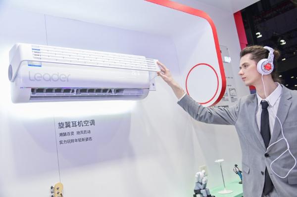 Leader空调618首日销量翻番:年轻人为何爱买它?