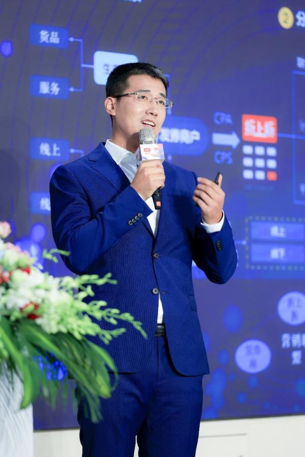 """折上折CEO张金鹏:商家流量获取新阵地!国美新物种""""折上折""""超2亿流量蓄势待发"""