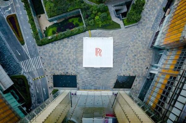 以简化臻 潮焕锡城 劳斯莱斯汽车无锡恒隆广场臻享空间揭幕