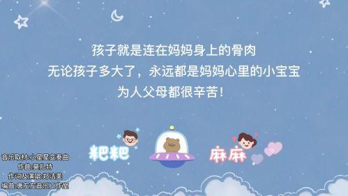 六一千人宝妈唱歌说《小宝宝 妈妈爱你》祝福全国孩子们健康快乐