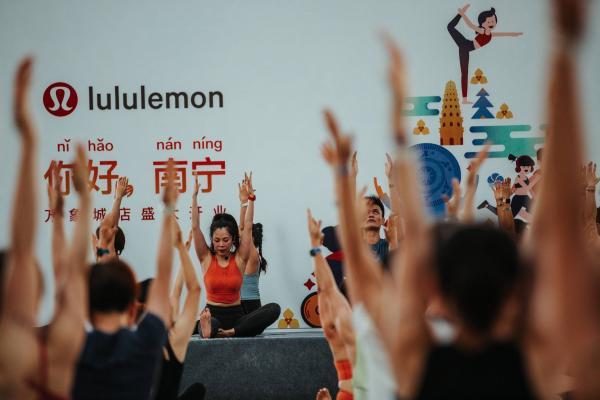 lululemon南宁首家门店盛大开业