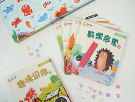 阿尔法蛋点读笔:让宝宝体验沉浸式趣味学习,从此爱上阅读