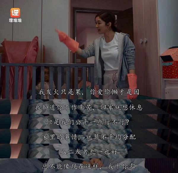TVB热播剧《宝宝大过天》道出全职妈妈心声