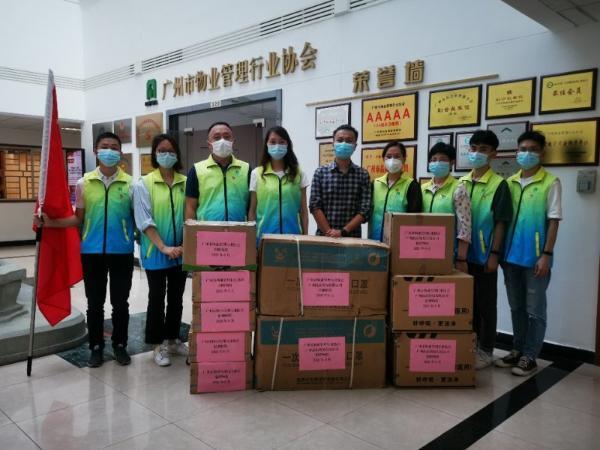 发挥供应链能力支援广州疫情防控 京东工业品捐赠近10万件防疫物资