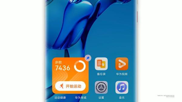 百机升级计划发布,快来看看你的手机能否升级HarmonyOS 2