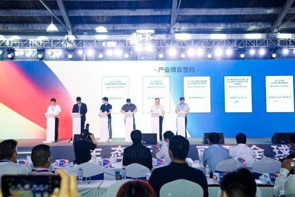 合成革行业规格最高大会在丽水举行将造全球最大水性时尚革基地