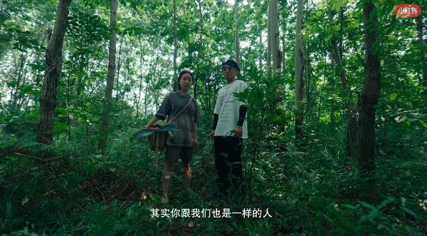 小红书X刘聪掀起反卷新潮流,《去别处》彰显青年处世新态度