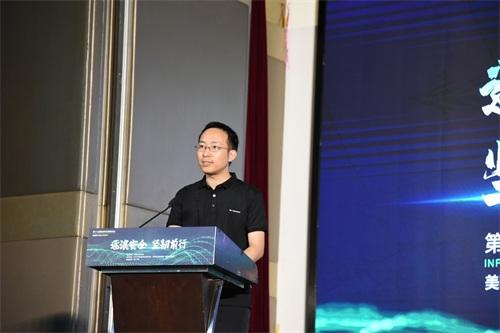 十三载RSAC热点研讨会,绿盟科技创新安全逐浪前行