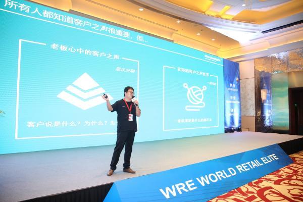 """卓思斩获WRE数字化转型峰会""""最佳零售体验管理解决方案创新奖"""""""