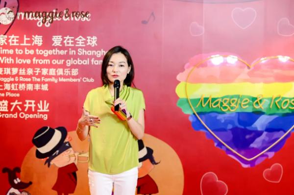 上海摩登亲子新地标——Maggie & Rose南丰城俱乐部盛大开业!