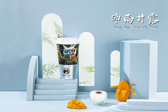 超级IP加持,功夫熊猫茶打开国潮文化新局面!