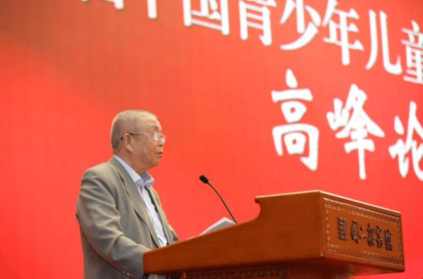 中国关工委健体中心深入实施校园安全食品守护行动