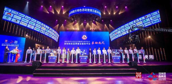 深圳国际品牌周全面融入粤港澳大湾区发展!