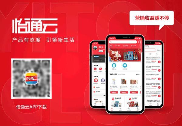 """精耕""""人、货、场""""三要素 怡亚通""""平台+营销合伙人""""创造新零售"""