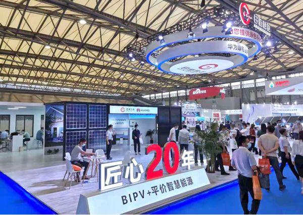 2021SNEC日新科技与华为联合发布面向全球的绿色电力系统解决方案