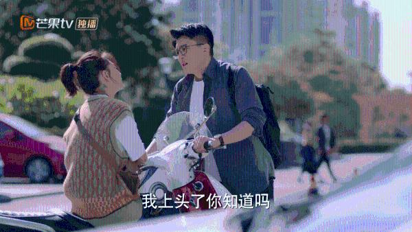 """电视剧《好女好男》国民阵容曝光,殷桃""""酷飒虎妻""""气场全开"""