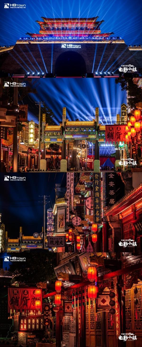 华谊兄弟实景娱乐版图再添一城,华谊兄弟(济南)电影小镇6月26日盛装开业