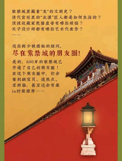 """聚焦中国传统文化 懒人畅听""""中国风""""长音频彰显独特魅力"""
